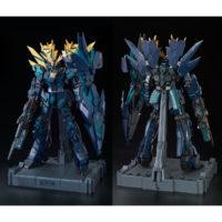 PG 1/60 RX-0[N] ユニコーンガンダム2号機 バンシィ・ノルン(最終決戦Ver.) [Unicone Gundam 02 Banshee Norn[Fonal Battle Ver.]]