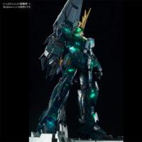 PG 1/60 RX-0[N] ユニコーンガンダム2号機 バンシィ・ノルン(最終決戦Ver.) [Unicone Gundam 02 Banshee Norn[Fonal Battle Ver.]] 公式画像4