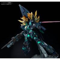 PG 1/60 RX-0[N] ユニコーンガンダム2号機 バンシィ・ノルン(最終決戦Ver.) [Unicone Gundam 02 Banshee Norn[Fonal Battle Ver.]] 公式画像5