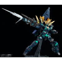 PG 1/60 RX-0[N] ユニコーンガンダム2号機 バンシィ・ノルン(最終決戦Ver.) [Unicone Gundam 02 Banshee Norn[Fonal Battle Ver.]] 公式画像6