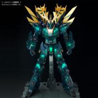 PG 1/60 RX-0[N] ユニコーンガンダム2号機 バンシィ・ノルン(最終決戦Ver.) [Unicone Gundam 02 Banshee Norn[Fonal Battle Ver.]] 公式画像8