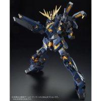 PG 1/60 バンシィ・ノルン拡張ユニット アームド・アーマーVN/BS [Expansion Unit Armed Armor VN/BS for RX-0 Unicorn Gundam 02 Banshee] 公式画像2