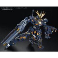 PG 1/60 バンシィ・ノルン拡張ユニット アームド・アーマーVN/BS [Expansion Unit Armed Armor VN/BS for RX-0 Unicorn Gundam 02 Banshee] 公式画像3