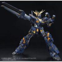 PG 1/60 バンシィ・ノルン拡張ユニット アームド・アーマーVN/BS [Expansion Unit Armed Armor VN/BS for RX-0 Unicorn Gundam 02 Banshee] 公式画像4