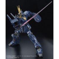 PG 1/60 バンシィ・ノルン拡張ユニット アームド・アーマーVN/BS [Expansion Unit Armed Armor VN/BS for RX-0 Unicorn Gundam 02 Banshee] 公式画像5