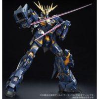 PG 1/60 バンシィ・ノルン拡張ユニット アームド・アーマーVN/BS [Expansion Unit Armed Armor VN/BS for RX-0 Unicorn Gundam 02 Banshee] 公式画像6