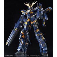 PG 1/60 バンシィ・ノルン拡張ユニット アームド・アーマーVN/BS [Expansion Unit Armed Armor VN/BS for RX-0 Unicorn Gundam 02 Banshee] 公式画像7