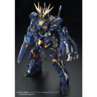 PG 1/60 バンシィ・ノルン拡張ユニット アームド・アーマーVN/BS [Expansion Unit Armed Armor VN/BS for RX-0 Unicorn Gundam 02 Banshee] 公式画像8