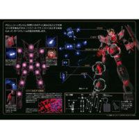 PG 1/60 RX-0 ユニコーンガンダム用 LEDユニット 公式画像2