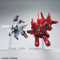 SDガンダム BB戦士 ガンダムベース限定 フルアーマー・ユニコーンガンダム& ネオ・ジオング [クリアカラー] [The Gundam Base Limited Full Armor Unicorn Gundam & Neo Zeong [Clear Color]] 公式画像1
