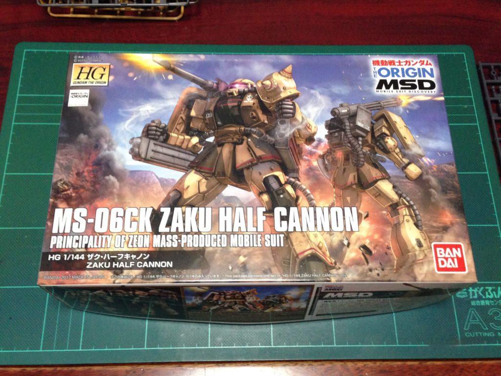 HG 1/144 MS-06CK ザク・ハーフキャノン パッケージ