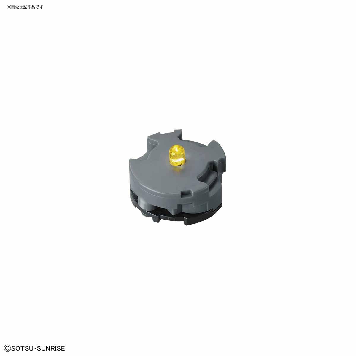 """60712ガンプラ LEDユニット (イエロー) [LED Unit """"Yellow""""]"""