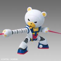 HG 1/144 ガンダムベース限定 ベアッガイIII [トリコロールペイント] [The Gundam Base Limited BeargguyIII [Tricolor Paint]] 公式画像5