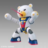 HG 1/144 ガンダムベース限定 ベアッガイIII [トリコロールペイント] [The Gundam Base Limited BeargguyIII [Tricolor Paint]] 公式画像6
