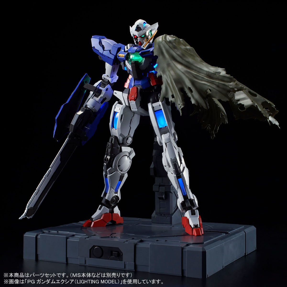 PG 1/60 ガンダムエクシア用リペアパーツセット [Repair Parts Set For Gundam Exia]