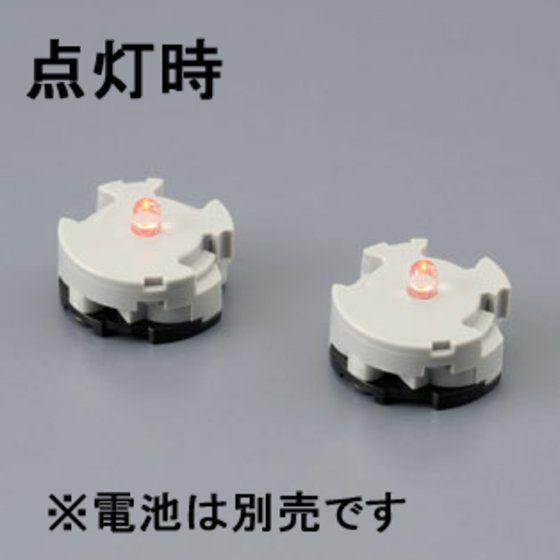 ガンプラLEDユニット2個セット(赤)