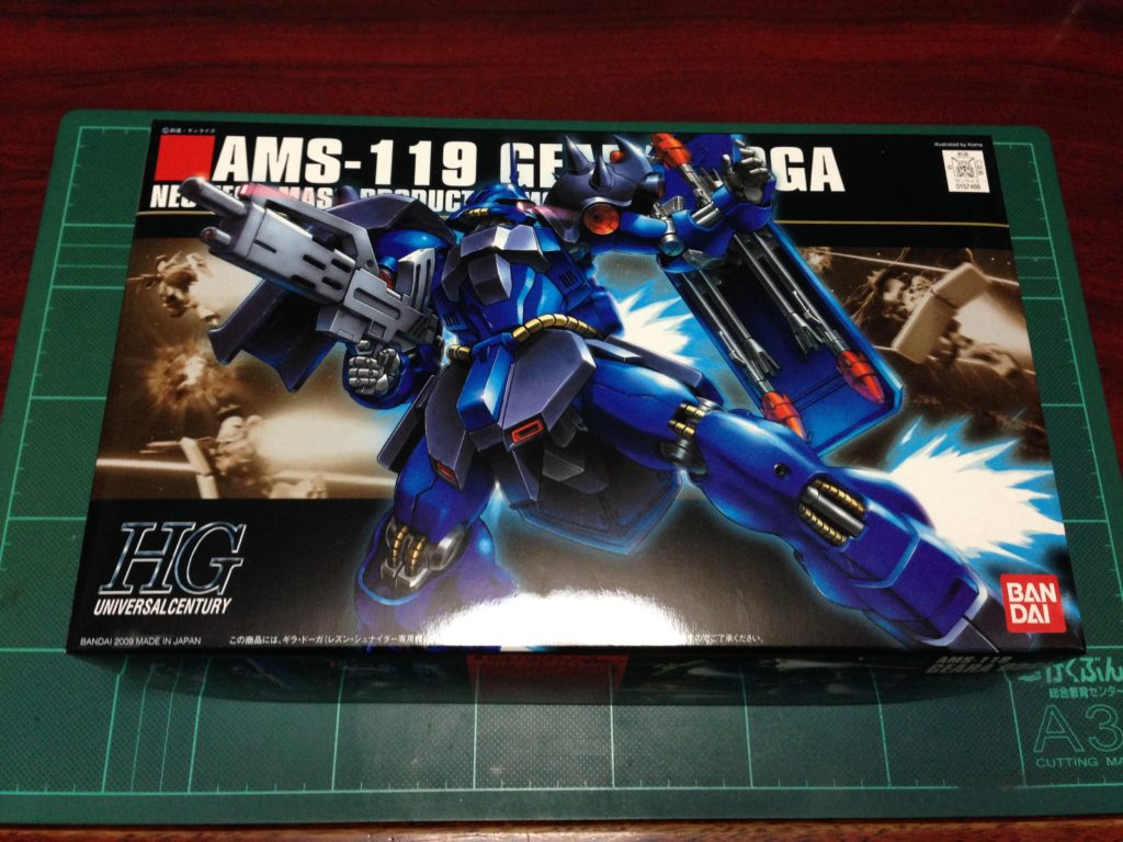 HGUC 1/144 AMS-119 ギラ・ドーガ(レズン・シュナイダー専用機) [Geara Doga (Rezin Schnyder Custom)] パッケージ