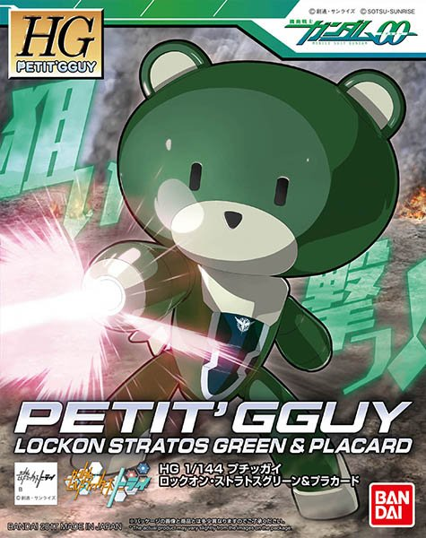HGPG 1/144 プチッガイ ロックオン・ストラトスグリーン&プラカード [Petit'gguy Lockon Stratos Green & Placard] パッケージアート