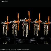 HG 1/144 ギャラルホルン アリアンロッド艦隊 コンプリートセット [Gjallarhorn Arianrhod Fleet Complete Set] 公式画像6