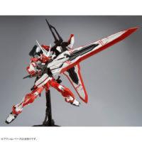 MG 1/100 MBF-02VV ガンダムアストレイターンレッド [Gundam Astray Turn Red] 公式画像4