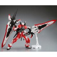 MG 1/100 MBF-02VV ガンダムアストレイターンレッド [Gundam Astray Turn Red] 公式画像6