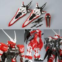 MG 1/100 MBF-02VV ガンダムアストレイターンレッド [Gundam Astray Turn Red] 公式画像9