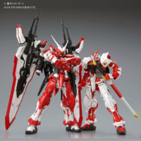 MG 1/100 MBF-02VV ガンダムアストレイターンレッド [Gundam Astray Turn Red] 公式画像10