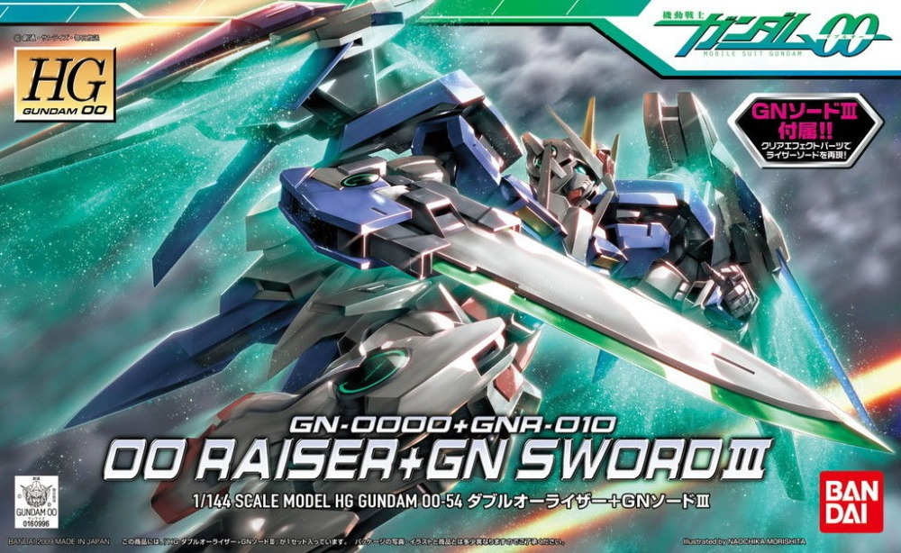 HG 1/144 GN-0000+GNR-010 ダブルオーライザー+GNソードIII [00 Raiser + GN Sword III]