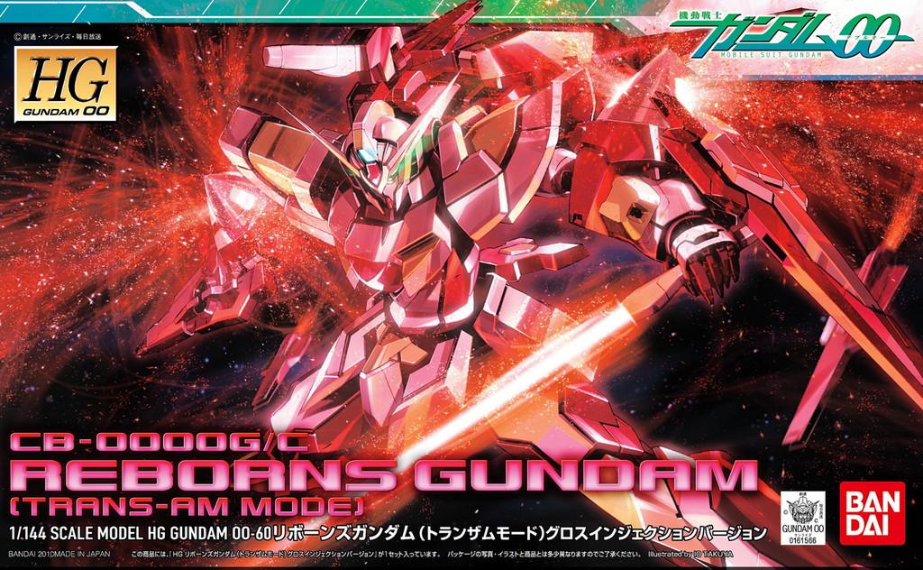HG 1/144 CB-0000G/C リボーンズガンダム(トランザムモード)グロスインジェクションバージョン [Reborns Gundam Trans-Am Mode] パッケージアート
