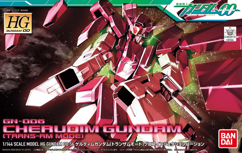 HG 1/144 GN-006 ケルディムガンダム(トランザムモード)グロスインジェクションバージョン [Cherudim Gundam Trans-Am Mode] パッケージアート