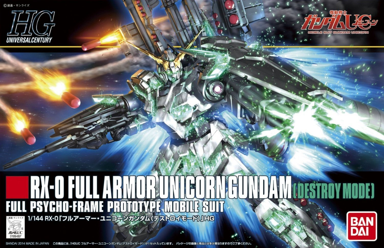 HGUC 178 1/144 RX-0 フルアーマー・ユニコーンガンダム(デストロイモード) [Full Armor Unicorn Gundam (Destroy Mode)] パッケージアート
