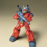 HGUC 001 1/144 RX-77-2 ガンキャノン [Guncannon] 公式画像4