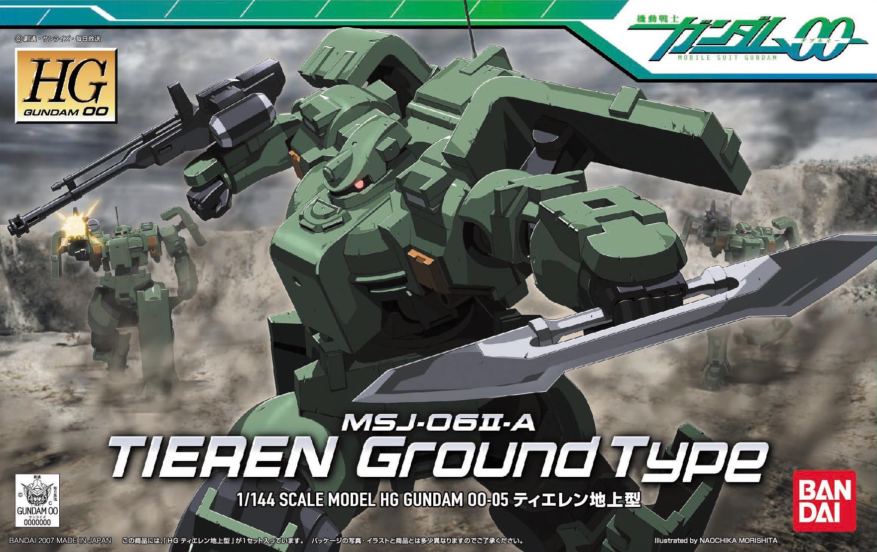 HG 1/144 MSJ-06II-A ティエレン地上型 [Tieren Ground Type] パッケージアート
