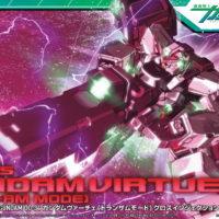 HG 034 1/144 GN-005 ガンダムヴァーチェ(トランザムモード)グロスインジェクションバージョン [Gundam Virtue Trans-Am Mode] パッケージ