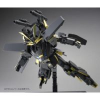 HGBF 1/144 煌黒機動 ガンダムドライオン3 公式画像4