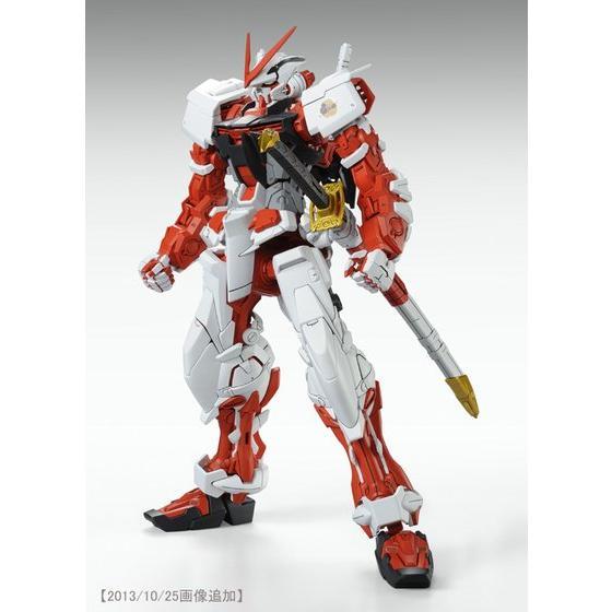 MBF-P02 ガンダムアストレイ レッドフレーム [Gundam Astray Red]