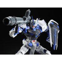 PG 1/60 MBF-P03 ガンダムアストレイ ブルーフレーム [Gundam Astray Blue Frame]