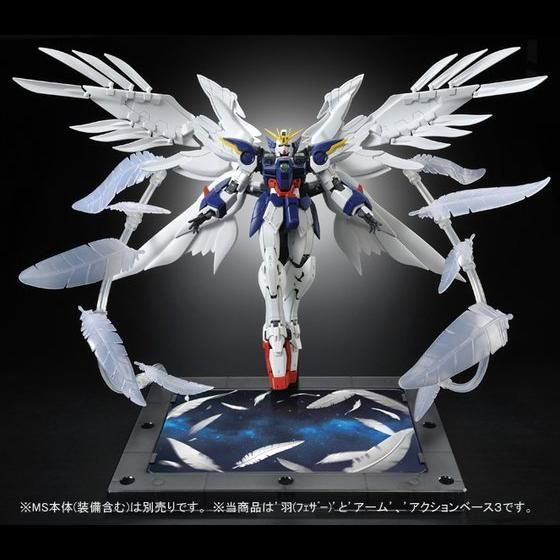 5178RG 1/144 セラフィムフェザー(ウイングガンダムゼロEW用 拡張エフェクト) [Wing Gundam Zero Custom EW 'Seraphim Feather' Effect Parts Set]
