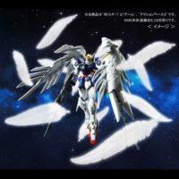 RG 1/144 セラフィムフェザー(ウイングガンダムゼロEW用 拡張エフェクト) [Wing Gundam Zero Custom EW 'Seraphim Feather' Effect Parts Set] 公式画像8