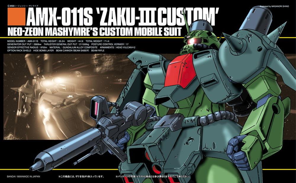 HGUC 003 1/144 AMX-011S ザクIII改 パッケージアート
