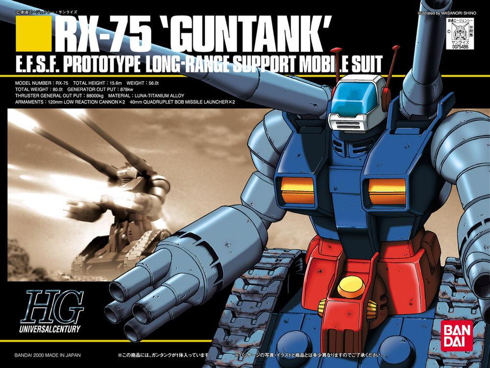HGUC 007 1/144 RX-75 ガンタンク [Guntank]