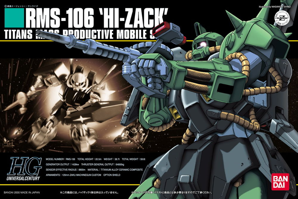 HGUC 012 1/144 RMS-106 ハイザック [Hi-Zack]