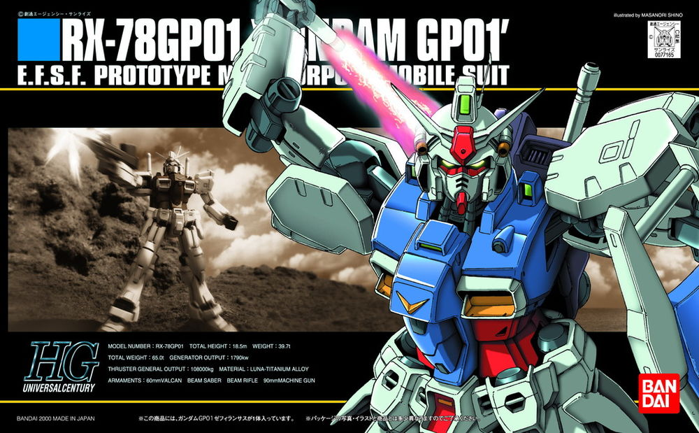 HGUC 1/144 RX-78GP01 ガンダムGP01 ゼフィランサス [Gundam GP01]