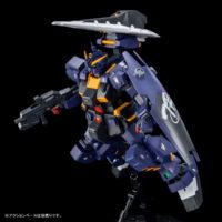 "MG 1/100 RX-121-1 ガンダムTR-1[ヘイズル改](実戦配備カラー) [Gundam TR-1 [Hazel Custom] ""Combat Deployment Colors""] 公式画像5"