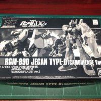 HGUC 1/144 RGM-89D ジェガンD型(迷彩仕様) [Jegan D Type (Camouflage Ver.)]