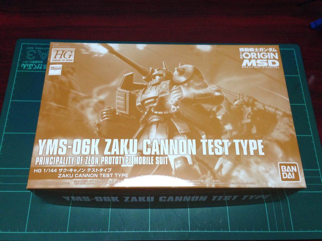 HG 1/144 YMS-06K ザク・キャノン テストタイプ パッケージ
