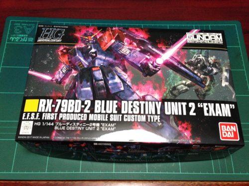 "HGUC 208 1/144 RX-79BD-2 ブルーディスティニー2号機""EXAM"" [Blue Destiny Unit 2]"