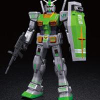 FG-01 1/144 RX-78-2 ガンダム JR東日本 E235系Ver. 公式画像1