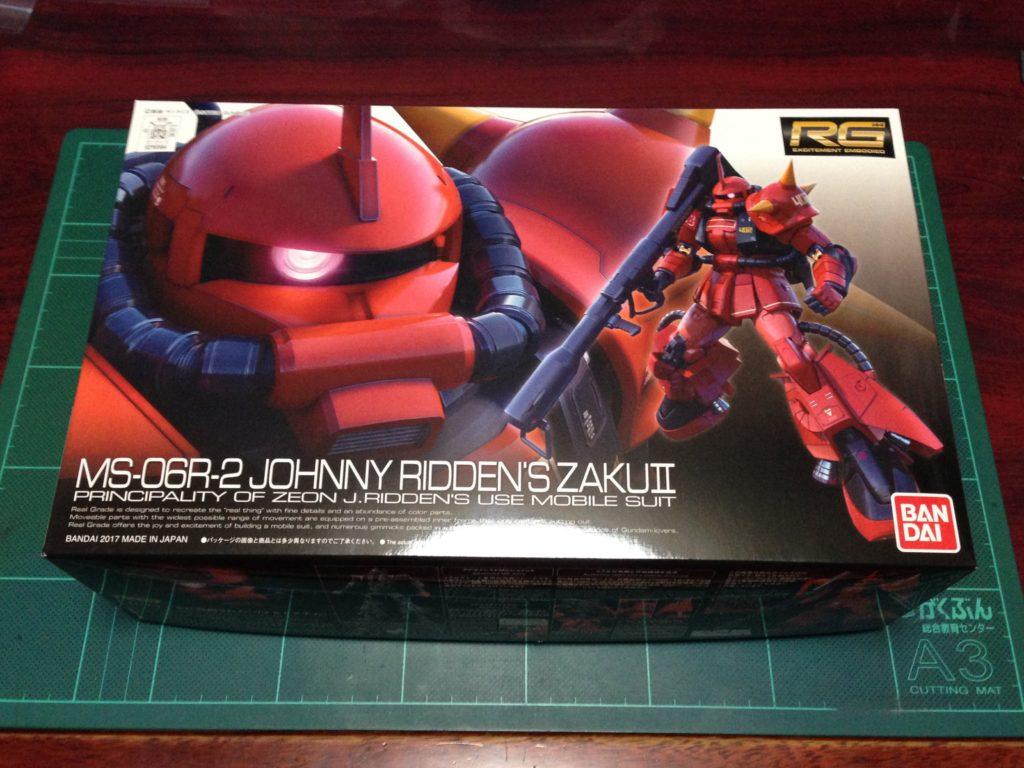 RG 1/144 MS-06R-2 ジョニー・ライデン専用ザクII [Johnny Ridden's Zaku II] パッケージ