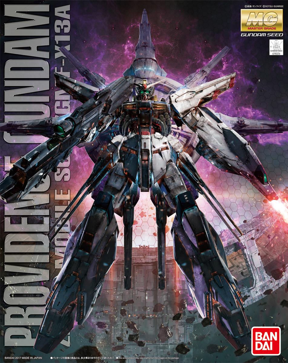 MG 1/100 ZGMF-X13A プロヴィデンスガンダム [Providence Gundam] 0215629 4549660156291